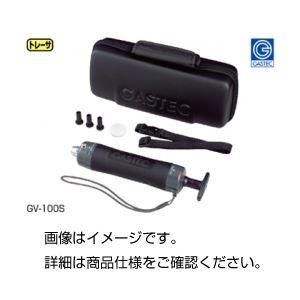 (まとめ)ガス検知器GV-100S【×3セット】