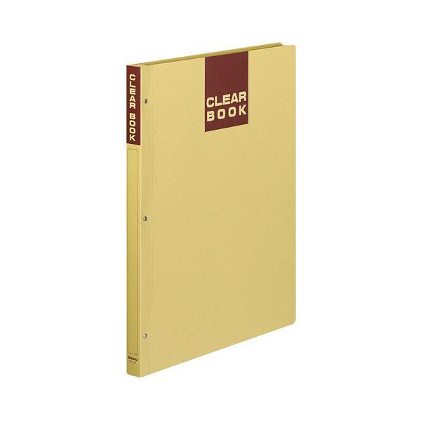 コクヨ クリヤーブック(クラフトタイプ・固定式)B4タテ 20ポケット 背幅25mm ラ-374 1セット(40冊)