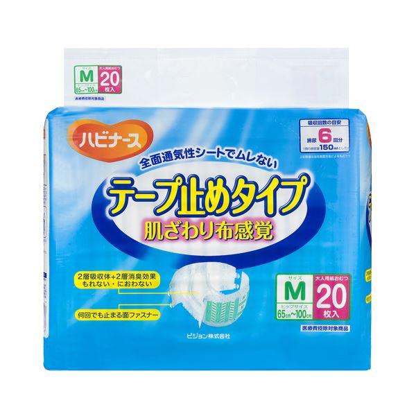 ピジョン ハビナース テープ止めタイプM 1セット(80枚:20枚×4パック)