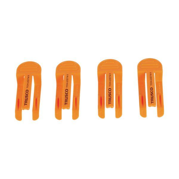 (まとめ)TRUSCO ゴミ袋クリップ セットTCH-23741 1パック(4個)【×20セット】