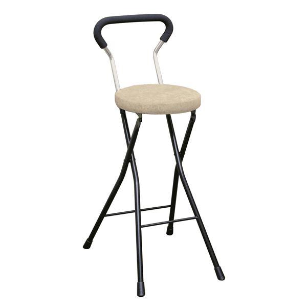 折りたたみ椅子 【4脚セット アイボリー×ブラック】 幅36cm 日本製 スチールパイプ 『ソニッククッションチェア ハイ』【代引不可】