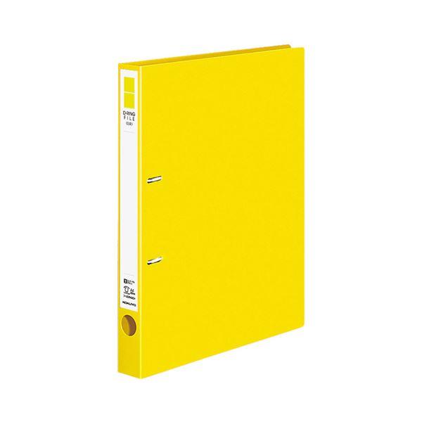200枚収容 Dリングファイル(ER) A4タテ コクヨ 【×30セット】 黄 フ-UDR420NY 背幅34mm (まとめ) 1冊 2穴
