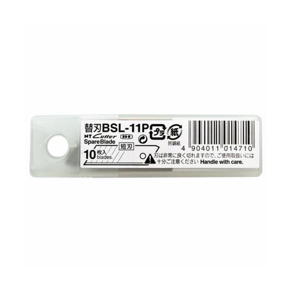(まとめ) NTカッター L型用替刃 BSL-11P1パック(10枚) 【×50セット】