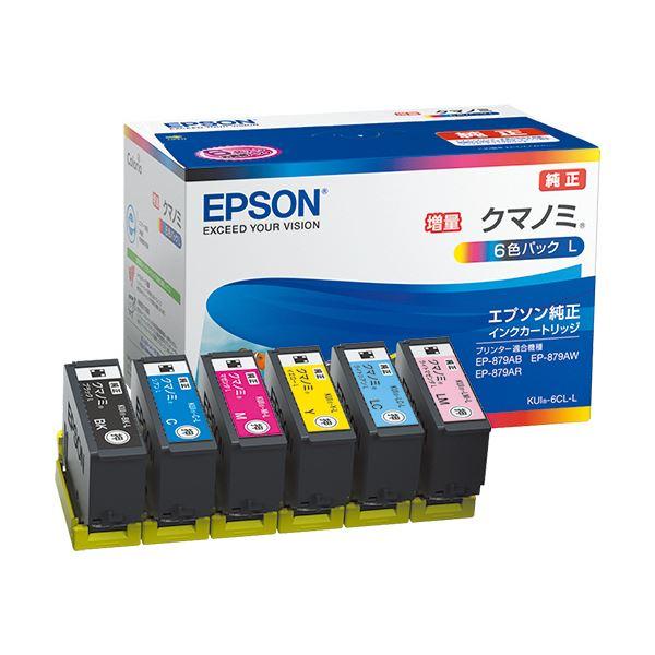 (まとめ)エプソン インクカートリッジ クマノミ6色パック 増量タイプ KUI-6CL-L 1箱(6個:各色1個)【×3セット】
