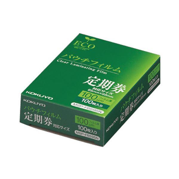 (まとめ) コクヨ パウチフィルム 定期券用100μ MSP-F6595N 1パック(100枚) 【×10セット】