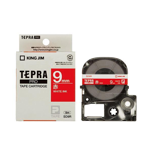 (まとめ) キングジム テプラ PRO テープカートリッジ ビビッド 9mm 赤/白文字 SD9R 1個 【×10セット】