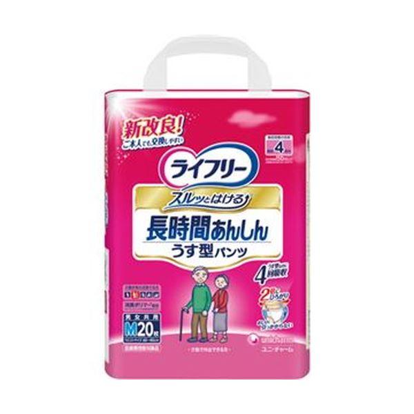 (まとめ)ユニ・チャーム ライフリーうす型あんしんパンツ Mサイズ 1パック(20枚)【×5セット】