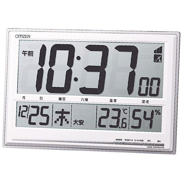 シチズン 掛置兼用電波時計 8RZ199-019