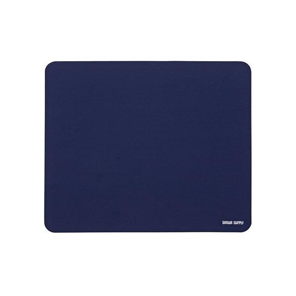 (まとめ) サンワサプライ ネオプレンマウスパッドブルー MPD-56BL 1枚 【×10セット】