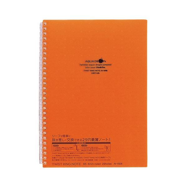 (まとめ) リヒトラブ AQUA DROPsツイストノート セミB5 29穴 B罫 30枚 橙 N-1608-4 1冊 【×30セット】