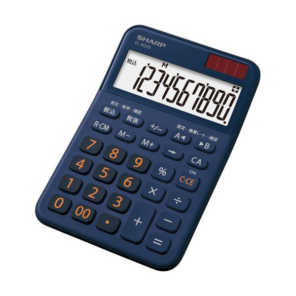 【ポイント10倍】(まとめ)シャープ カラー・デザイン電卓 10桁ミニナイスサイズ ネイビー EL-M335-KX 1台【×5セット】