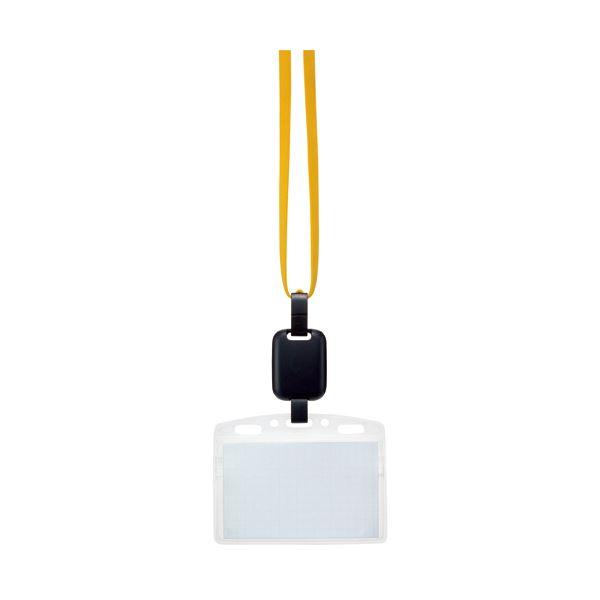 黄 10個入 【×10セット】 吊り下げ名札セット(リール式・ソフトケース・チャック式)