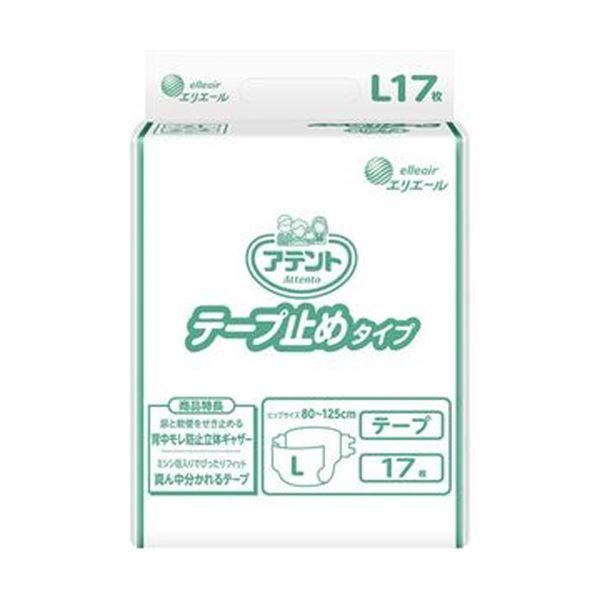 (まとめ)大王製紙 アテント テープ止めタイプ L 1パック(17枚)【×5セット】