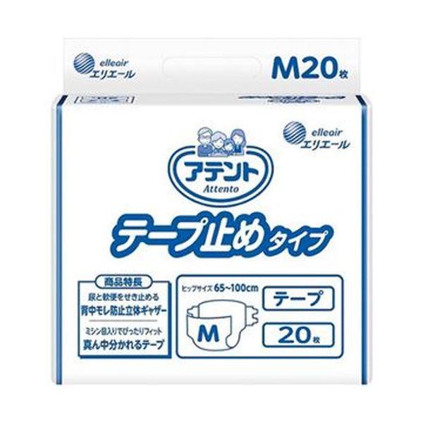 (まとめ)大王製紙 アテント テープ止めタイプ M 1パック(20枚)【×5セット】