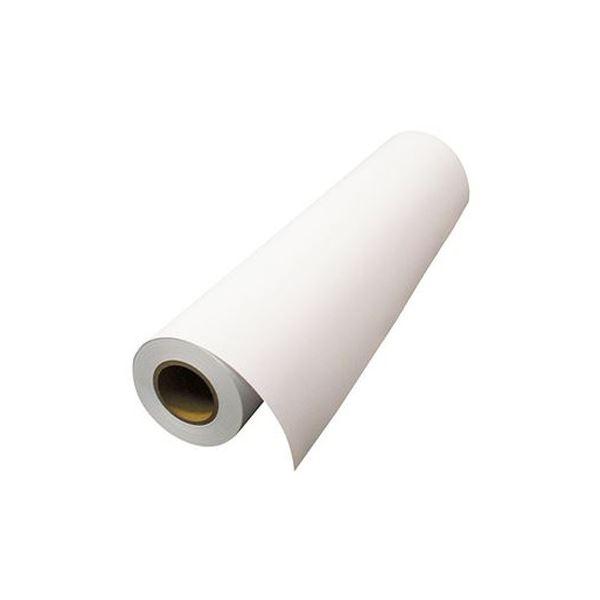 (まとめ)エプソン PXマット紙ロール(薄手)24インチロール 610mm×40m PXMC24R9 1本【×3セット】