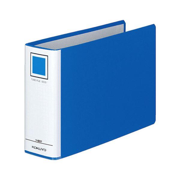 (まとめ)コクヨ チューブファイル(エコ) 片開きA5ヨコ 500枚収容 50mmとじ 背幅65mm 青 フ-E657B 1セット(10冊)【×3セット】