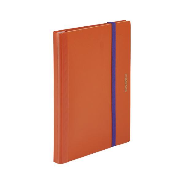 (まとめ) キングジム 二つ折りクリアーファイル コンパック A4 10P オレンジ【×20セット】