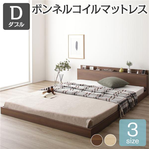 すのこ コンセント付き フロアベッド ブラウン ダブル ダブルベッド ボンネルコイルマットレス付き 木製ベッド 低床 棚付き 宮付き