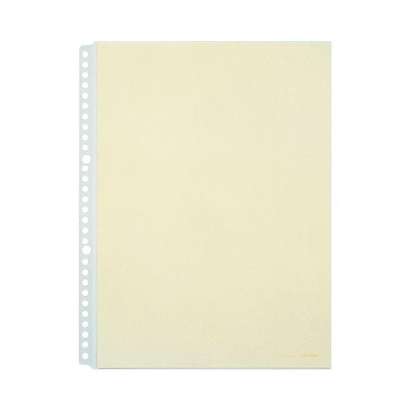 カラーベースポケットA4タテ 2・4・30穴 黄 103CP (まとめ) キングジム 【×30セット】 1パック(10枚)