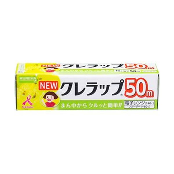 (まとめ)クレハ NEWクレラップ お徳用ミニミニ15cm×50m 1セット(3本)【×10セット】