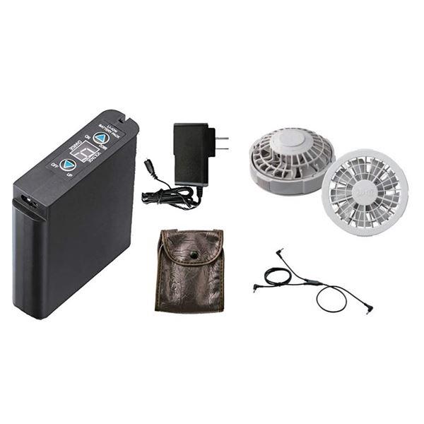空調服 ワンタッチファン+LIPRO2バッテリーセット(ファンカラー:グレー)