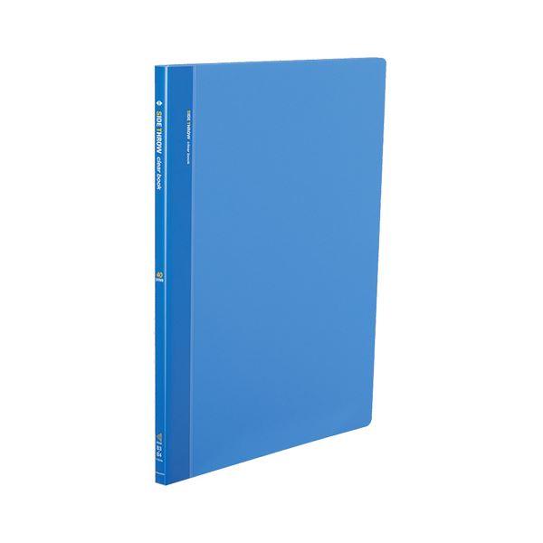 コクヨ クリヤーブック(固定式・サイドスロー)B4タテ 40ポケット 背幅18mm 青 ラ-824B 1セット(10冊)