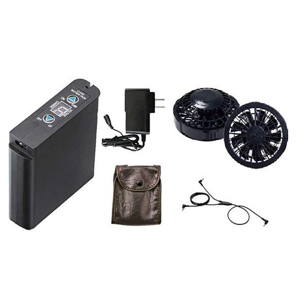 空調服 ワンタッチファン+LIPRO2バッテリーセット(ファンカラー:ブラック)