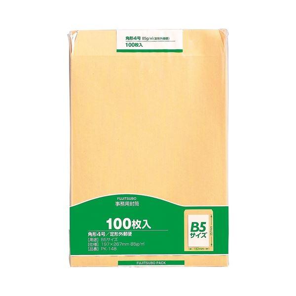 (まとめ) マルアイ 事務用封筒 PK-148 角4 100枚【×10セット】