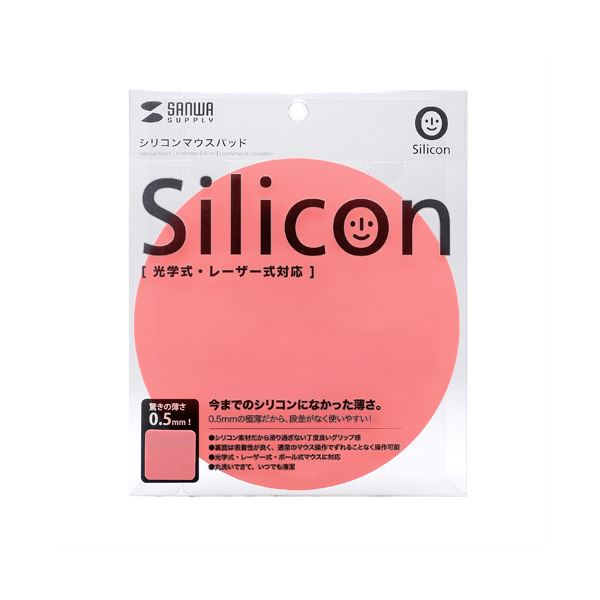 (まとめ) サンワサプライ 薄型シリコンマウスパッドピンク MPD-OP55P 1枚 【×10セット】