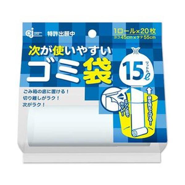 (まとめ)ケミカルジャパン 次が使いやすいゴミ袋15L HD-505N 1本(20枚)【×50セット】