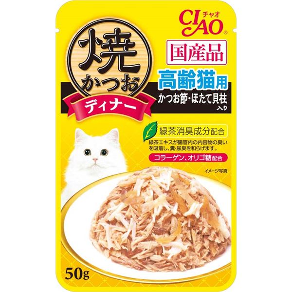 (まとめ)焼かつおディナー 高齢猫用 かつお節・ほたて貝柱入り 50g IC-234【×96セット】【ペット用品・猫用フード】
