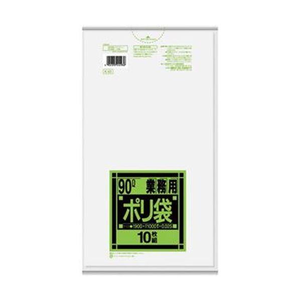 (まとめ)日本サニパック 業務用ポリ袋 強化半透明 90L K-93 1パック(10枚)【×50セット】