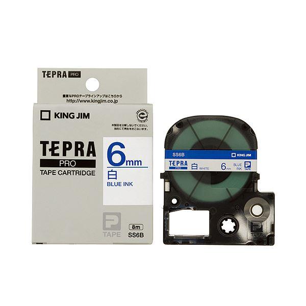(まとめ) キングジム テプラ PRO テープカートリッジ 6mm 白/青文字 SS6B 1個 【×10セット】