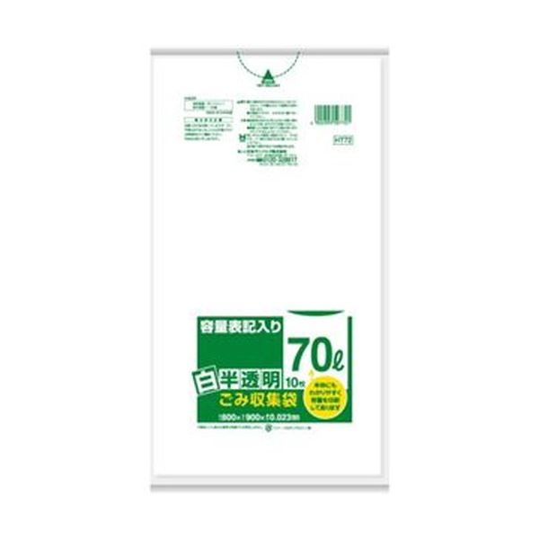 (まとめ)日本サニパック 容量表記ポリ袋 白半透明 70L HT72 1パック(10枚)【×50セット】