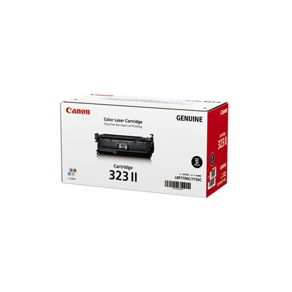 メーカー純正カラーレーザープリンタ用トナーカートリッジ スーパーSALE限定価格 キヤノン トナーカートリッジ323IICRG-323IIBLK プレゼント 大容量 1個 2645B003 ブラック 激安価格と即納で通信販売