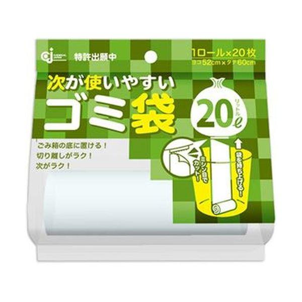 (まとめ)ケミカルジャパン 次が使いやすいゴミ袋20L HD-506N 1本(20枚)【×50セット】