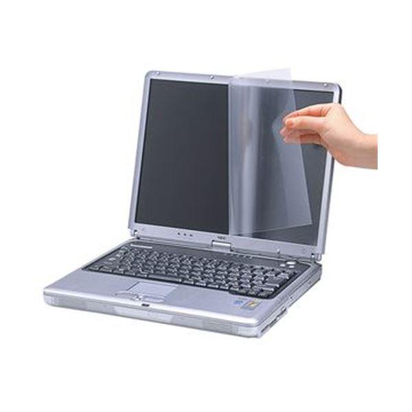 (まとめ)サンワサプライ 液晶保護フィルム反射防止タイプ 13.3型ワイド(16:9)対応 LCD-133W2 1枚【×10セット】