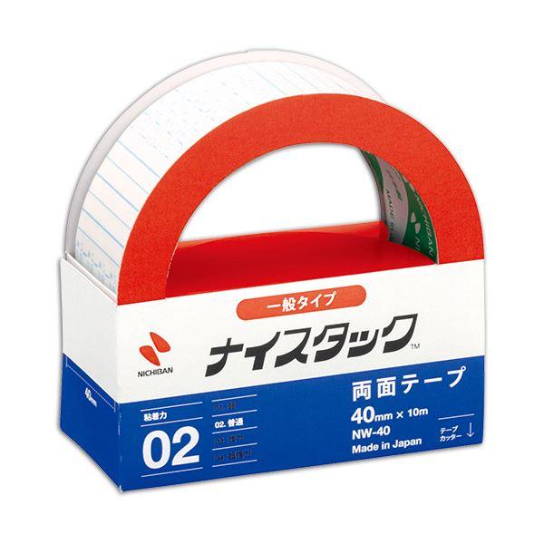 (まとめ) ニチバン ナイスタック 再生紙両面テープ 大巻 40mm×10m NW-40 1巻 【×30セット】