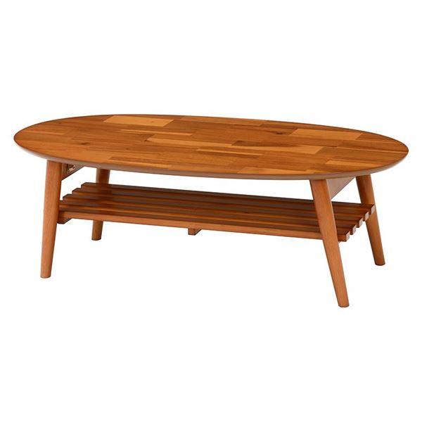 折れ脚テーブル ライトブラウン オーバル(楕円型) 完成品 R6922AC【代引不可】