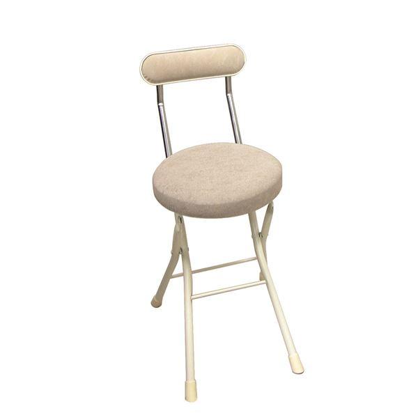折りたたみ椅子 【同色4脚セット アイボリー×ミルキーホワイト】 幅33cm 日本製 スチールパイプ 『セレナチェア』【代引不可】