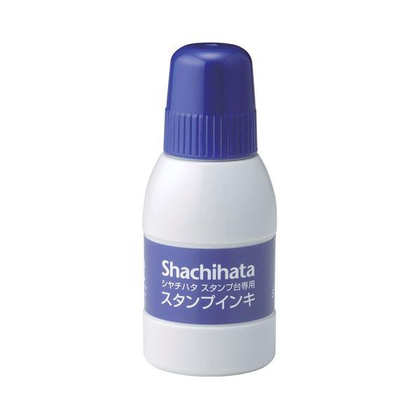 (まとめ) シヤチハタ スタンプ台専用補充インキ 40ml 藍色 SGN-40-B 1個 【×30セット】