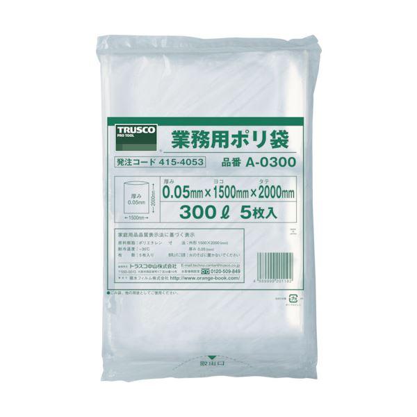 TRUSCO 業務用ポリ袋 厚み0.05×1000L A-1000 1パック(5枚)