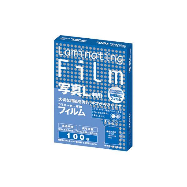 (まとめ) アスカ ラミネーター専用フィルム 写真L判サイズ 100μ BH904 1パック(100枚) 【×10セット】