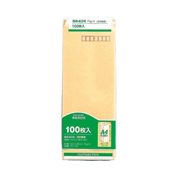 (まとめ) マルアイ 事務用封筒 PN-140 長40 100枚【×30セット】