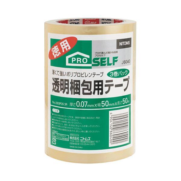 (まとめ)ニトムズ 透明梱包テープ 50mm×50m 3巻 J6040【×30セット】