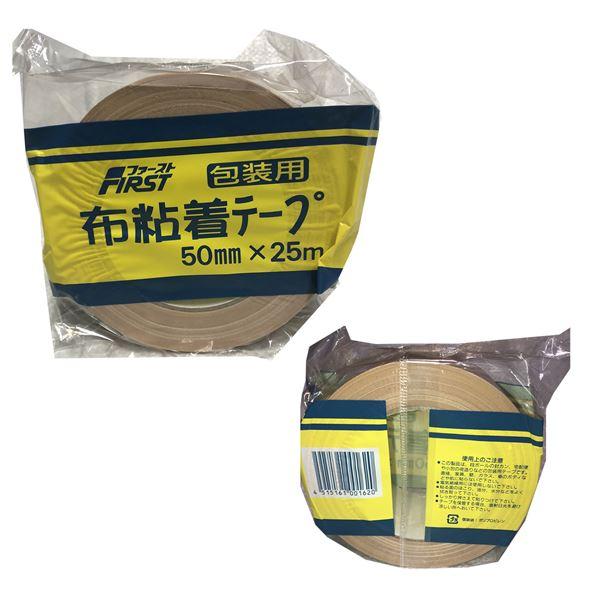 【日本製】 ファースト 布粘着テープ 50mm×25m [30巻入]