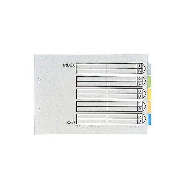 (まとめ) キングジム カラーインデックス A4ヨコ 2穴 5色5山+扉紙 908 1パック(10組) 【×10セット】