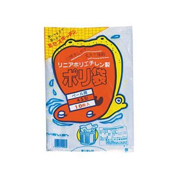 (まとめ)積水フィルム 積水 45型ポリ袋 透明#1 N-9609 1パック(10枚)【×50セット】