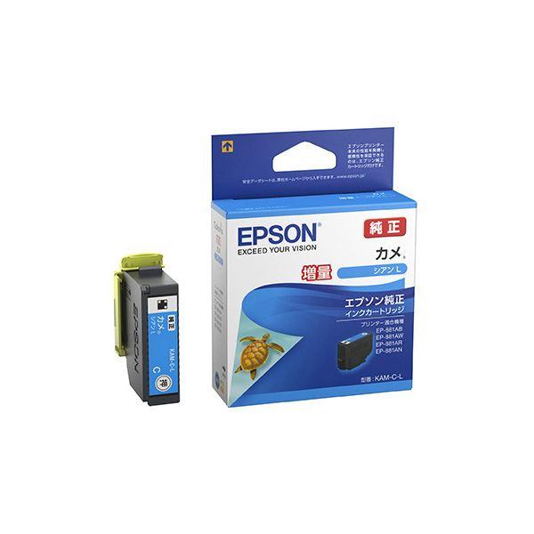 (業務用5セット)【純正品】 EPSON KAM-C-L インクカートリッジ カメ シアンL