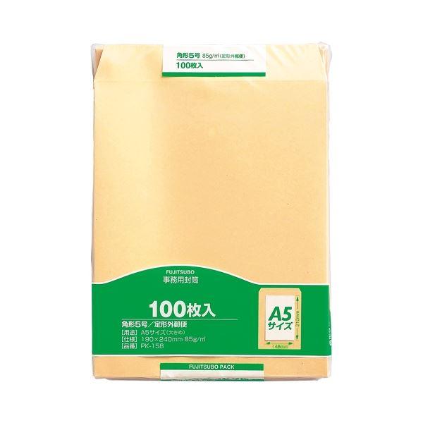 (まとめ) マルアイ 事務用封筒 PK-158 角5 100枚【×10セット】